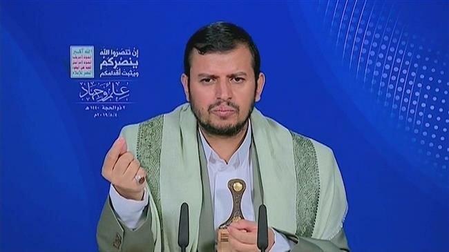 Pemimpin Ansarullah Houthi