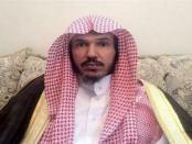 Sheikh Suleiman Al-Alwan