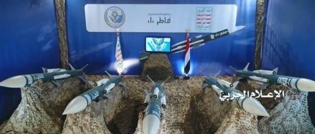 Rudal Canggih Produk Lokal Yaman