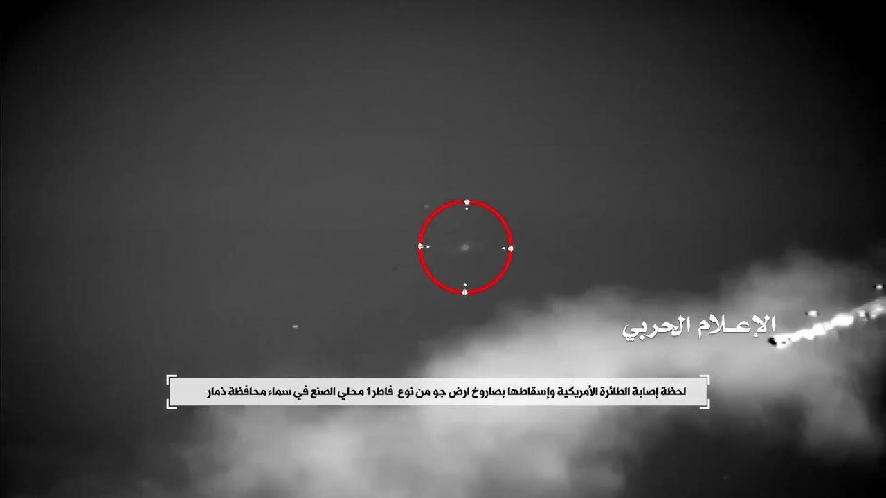 VIDEO: Detik-detik Rudal Yaman Hantam Drone MQ9 buatan AS Milik Koalisi Saudi