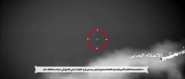 Video rudal Yaman rontokkan Rudal Saudi