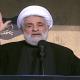 Wasekjen Hizbullah, Sheikh Naim Qassem