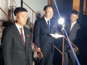 Pertemuan AS-Korut, Korea Utara, Amerika Serikat