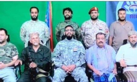 Uni Emirat Arab, Yaman, Perang Yaman