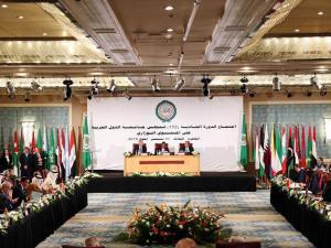 Liga Arab segera Gelar Pertemuan Darurat Bahas Dukungan AS atas Pemukiman Ilegal Israel