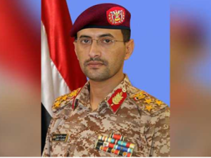 Jubir Milter Yaman, Yaman, Perang Yaman