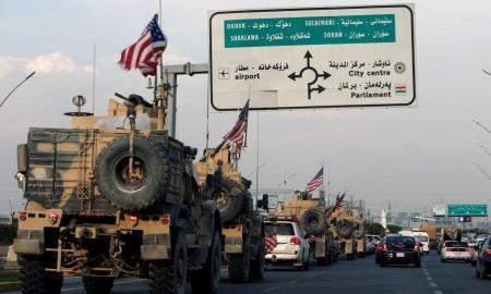 Irak, Baghdad, Markas AS