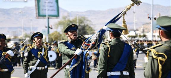 Yaman, Maulid Nabi, Kelahiran Nabi