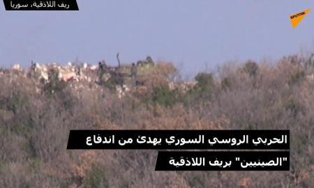 Jet Tempur Suriah dan Rusia Gempur Teroris Turkistan di Latakia: VIDEO