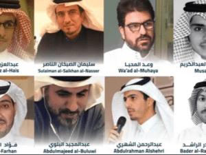 Rezim Saudi Kembali Tangkap 8 Orang Aktivis dan Kritikus Kerajaan