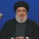 Hassan Nasrallah, Hizbullah, Lebanon