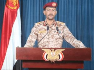 9 Rudal Balistik dan Puluhan Drone Yaman Hajar Pangkalan Tentara Saudi di Taiz