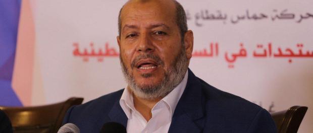 Hamas: Semua Kesepakatan Anti-Palestina Pasti Gagal
