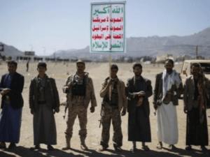 Houthi Yaman Bukan Proxy Iran