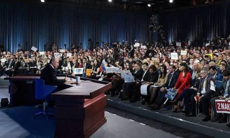 Putin Akan Gelar Konferensi Pers Akhir Tahun