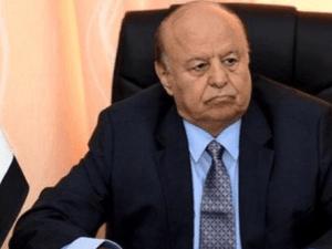 Saatnya Dunia Internasional Berhenti Anggap Buronan Hadi Sebagai Pemerintah Sah Yaman