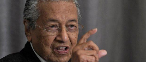 Di Forum Doha, Mahathir Mohamad: Sanksi AS atas Iran Langgar Hukum Internasional