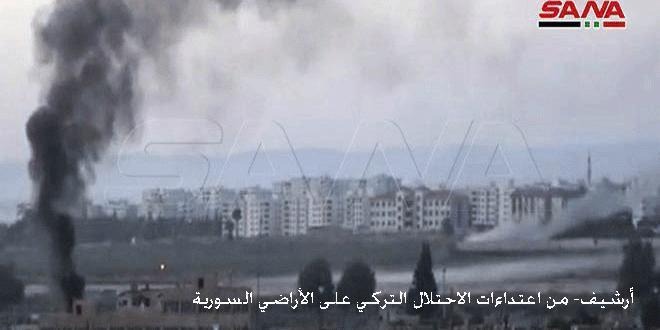 Ledakan Misterius di Hasakah Suriah Tewaskan Tentara Turki dan Milisi Bayaran