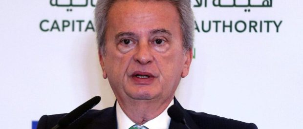 Gubernur Bank Lebanon: Upaya Perbaikan Krisis Keuangan Tengah Berlangsung