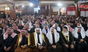 Majelis Suku Deir Ezzor Tegaskan Dukungan untuk Persatuan dan Kedaulatan Nasional