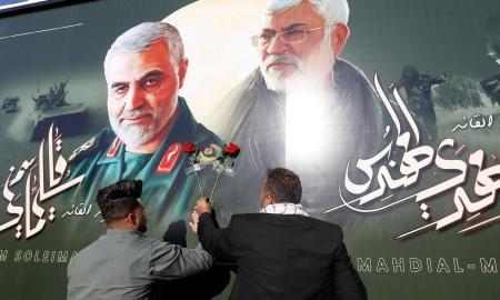 Puluhan Ribu Rakyat Irak Peringati 40 Hari Kesyahidan Jendral Soleimani dan Abu Mahdi Muhandis