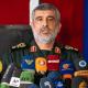 Komandan IRGC: Iran Kuasai Penuh Semua Kode Drone Canggih MQ4 Amerika