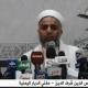 Mufti Agung Yaman: Saudi Sama Sekali Tak Keberatan Berikan Palestina untuk Israel