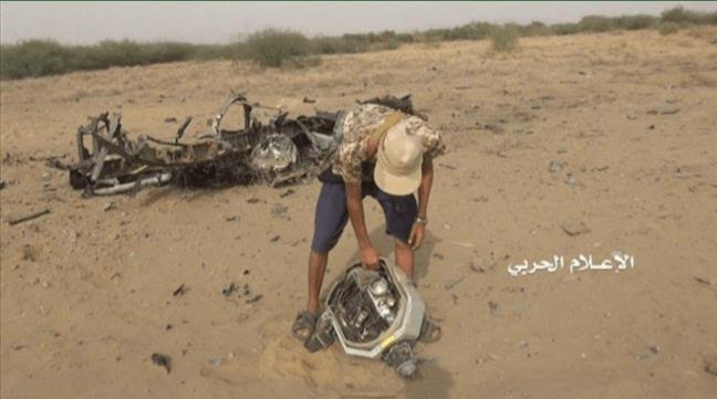 Serpihan drone Saudi yang ditembak jatuh Yaman