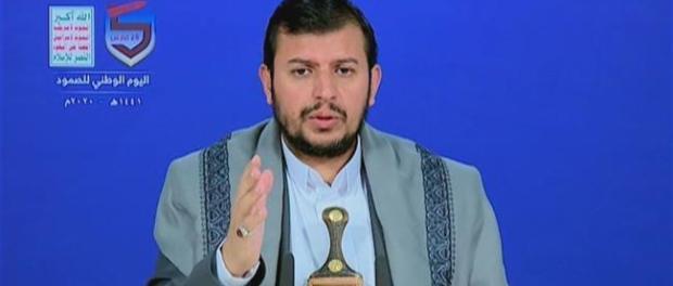Houthi: Musuh Tercengang Saksikan Perkembangan Pesat Kemampuan Militer Yaman