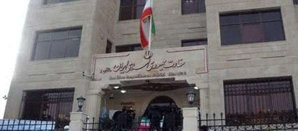 Amerika Ciptakan Bencana Kemanusiaan di Iran