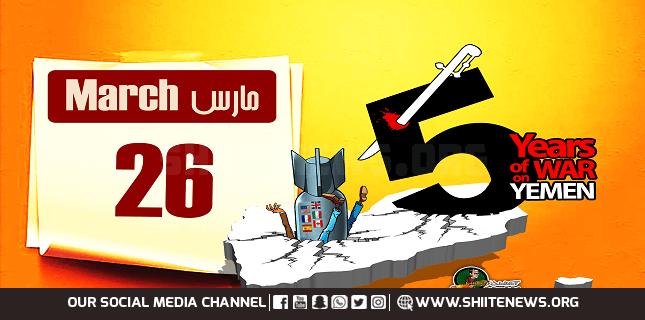 5 Tahun Perang Yaman