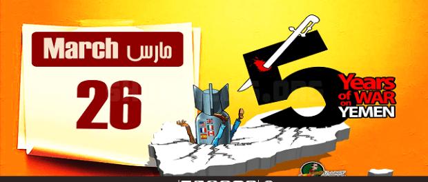 Lima Tahun Agresi Brutal Saudi di Yaman; Koalisi Saudi-Amerika Gagal Total