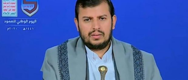Houthi: Program TV Saudi-UEA Promokan Hubungan Mereka dengan Israel