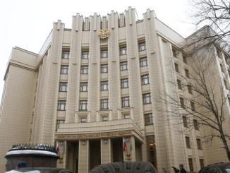 Rusia: Laporan OPCW soal Serangan Kimia Suriah Berdasarkan Data dari Teroris