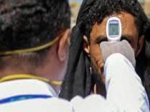 WHO: Yaman Satu-satunya Negara Timur Tengah yang Masih Bebas Virus Corona
