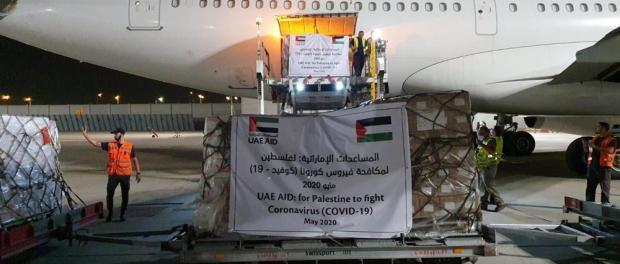 Palestina Tolak Bantuan UEA yang Dibawa Lewat Israel