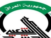 Ancaman Keras PMU Irak: Kami Siap Hancurkan AS dan Tentara Bayarannya