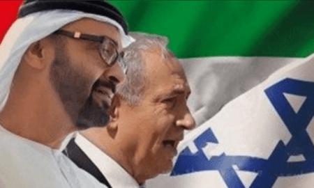 Media Emirat Kompak Bungkam Soal Kerjasama UEA-Israel