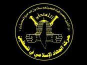 Jihad Islam Serukan Yordania untuk Putus Hubungan dengan Zionis Israel
