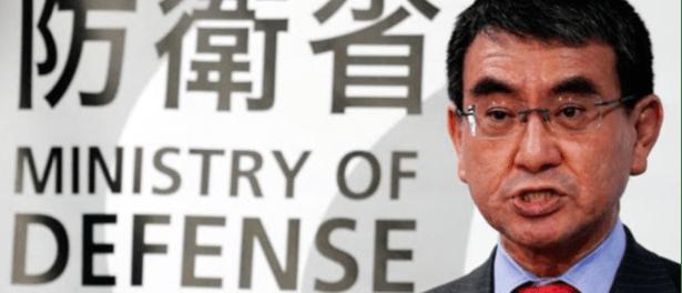 Menhan Jepang Stop Aktifkan 2 Radar Amerika