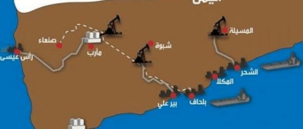 Mantan Presiden Yaman Jual Super Murah Sektor Minyak ke Aramco Saudi