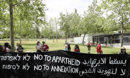 Hanya AS yang Dukung Rencana Aneksasi Israel
