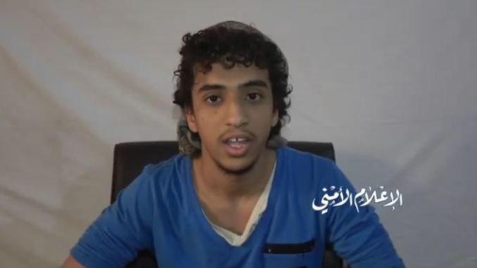 Media Pemerintah Yaman Rilis Pengakuan Para Anggota Teroris yang Tertangkap
