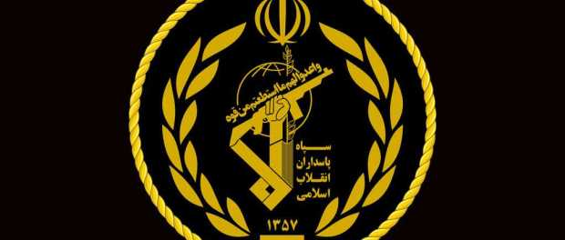IRGC: Kesepakatan UEA-Israel Percepat Kehancuran Rezim Zionis