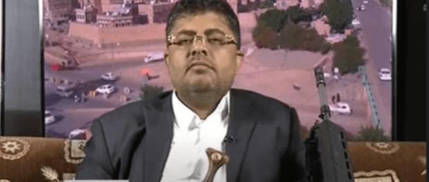 Houthi: Negoisasi dengan Negara-negara Agresor Temui Jalan Buntu