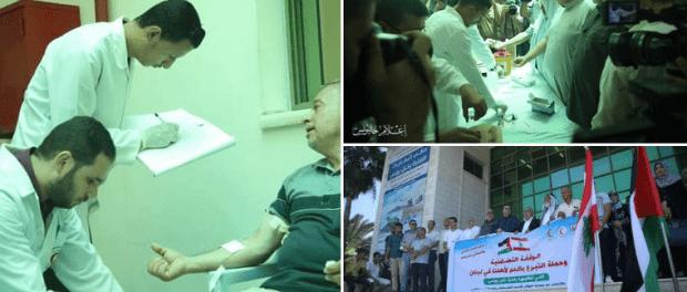 Haru! Warga Gaza Sumbang Darah untuk Korban Ledakan Beirut