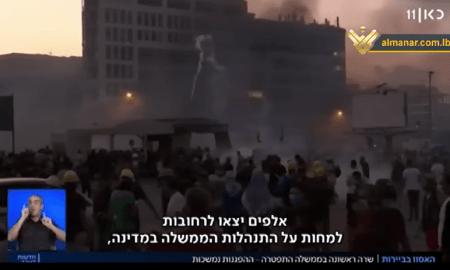 Israel Siap Bantu Lebanon dengan Imbalan Pelucutan Senjata Hizbullah