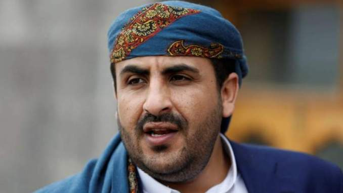 Ansharullah Yaman Kecam Keheningan Liga Arab dan OKI atas Normalisasi UEA-Israel