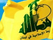 Hizbullah: Ledakan Beirut adalah Tragedi Nasional