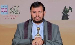 Pemimpin Houthi: Israel Sedang Lakukan Persiapan untuk Operasi di Yaman